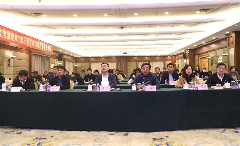 欧宝体育网页版登陆集团党委组织开展《习近平谈治国理政》