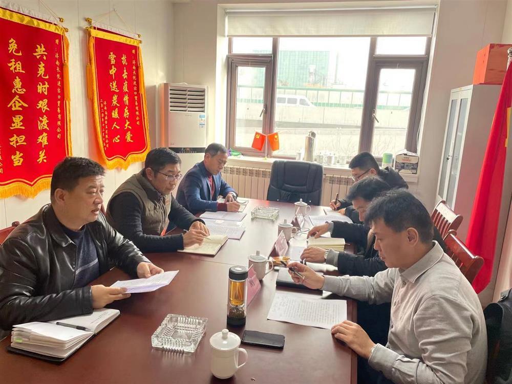 产发集团纪委书记卢刚到济南长悦进出口贸易公司调研