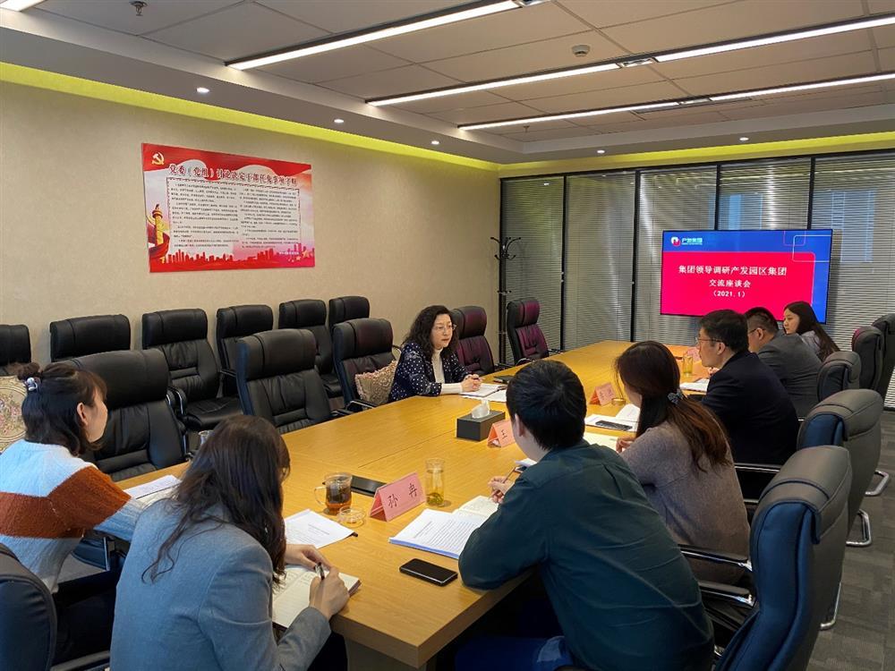 黄蓓总经理召开民主生活会征求意见座谈会