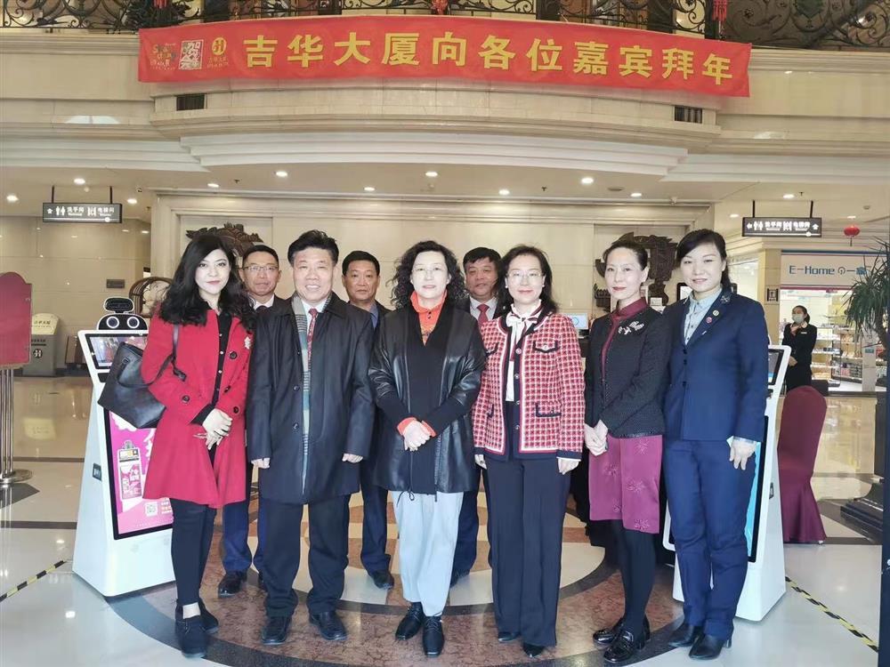 集团公司黄蓓总经理春节慰问一线员工