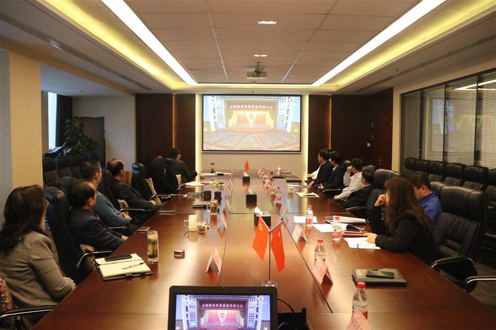 济南产发集团组织观看学习全国脱贫攻坚总结表彰大会