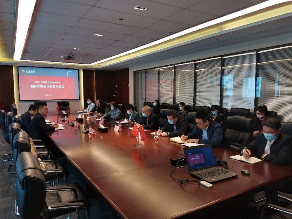 集团组织召开招标代理工作会议