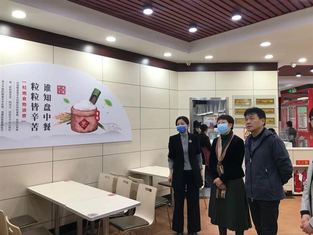 市纪委宣传部部长陈鹰莅临集团指导廉洁文化建设工作
