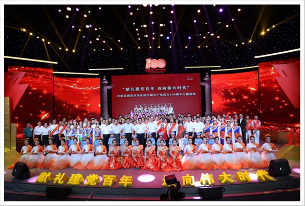 济南产发集团《大国粮仓》精彩亮相市国资系统庆祝中国共产党成立100周年主题活动
