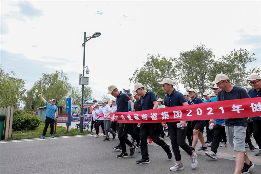 """济南欧宝体育网页版登陆集团举办""""永远跟党走""""健步行活动"""
