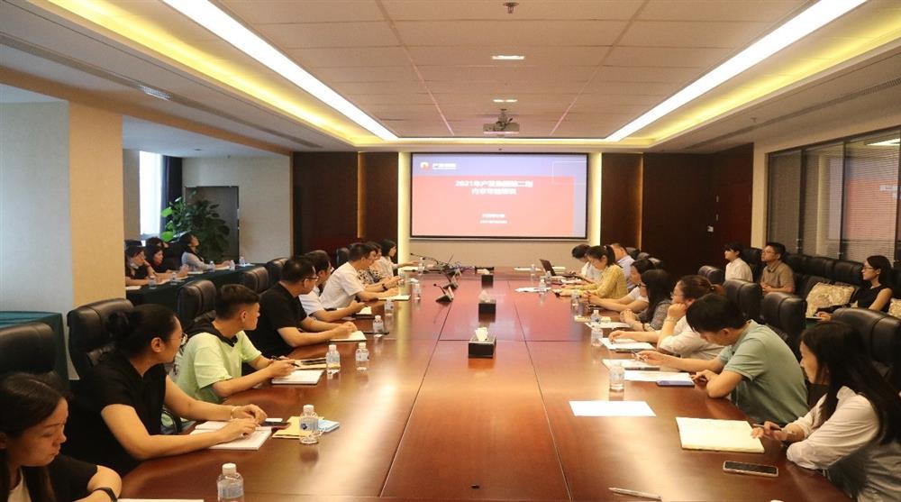 集团组织开展第二期内部审计专题培训