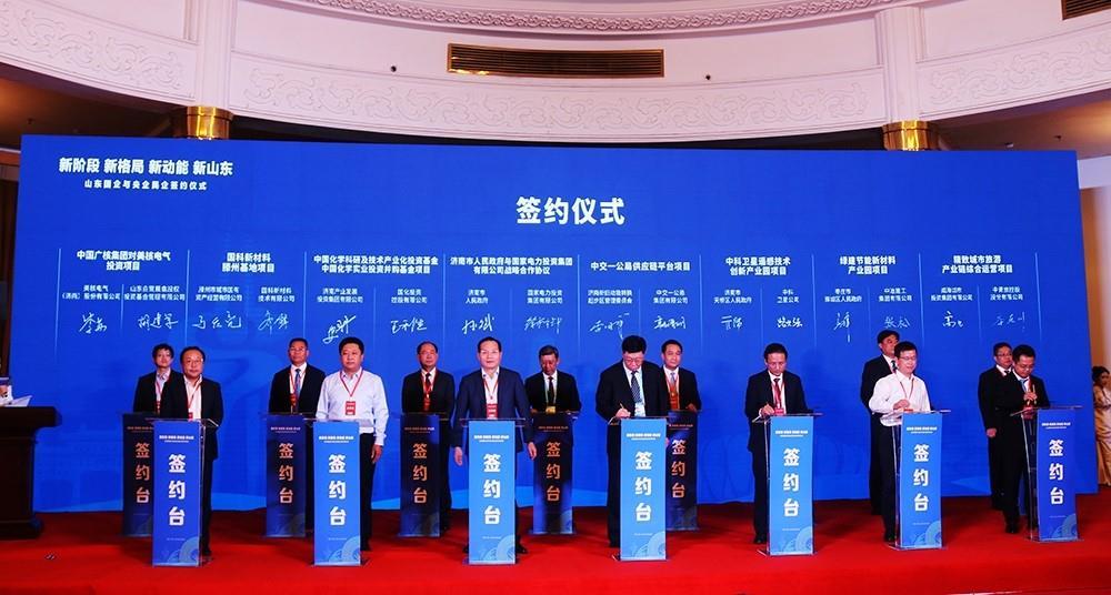 济南欧宝体育网页版登陆集团与中国化学工程集团签署战略合作协议