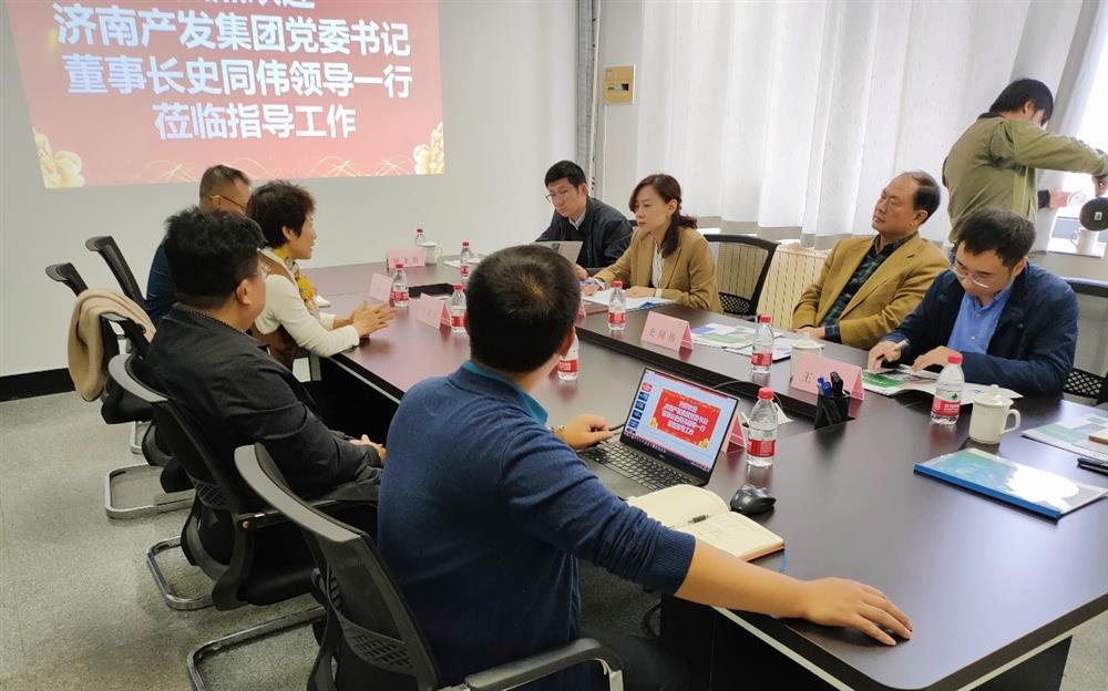 济南产发集团党委书记、董事长史同伟带队考察数据科技项目